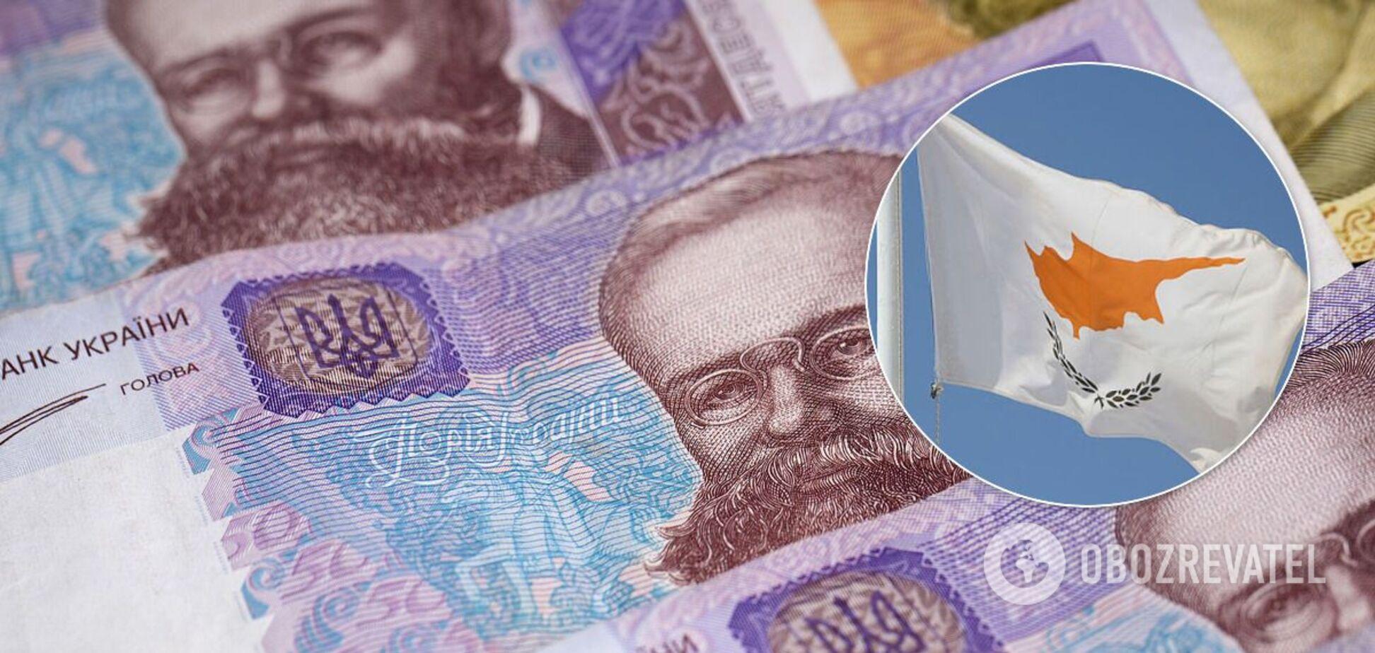 В Украине нашли 'кипрский след' в 6 тысячах компаний