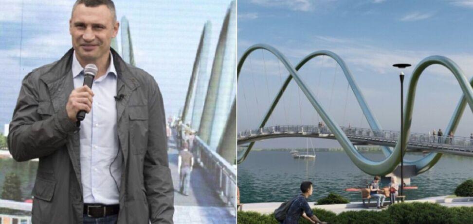 Проект пешеходного моста на Оболони