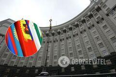 Законопроект о выходе из еще одного соглашения СНГ принял Кабмин