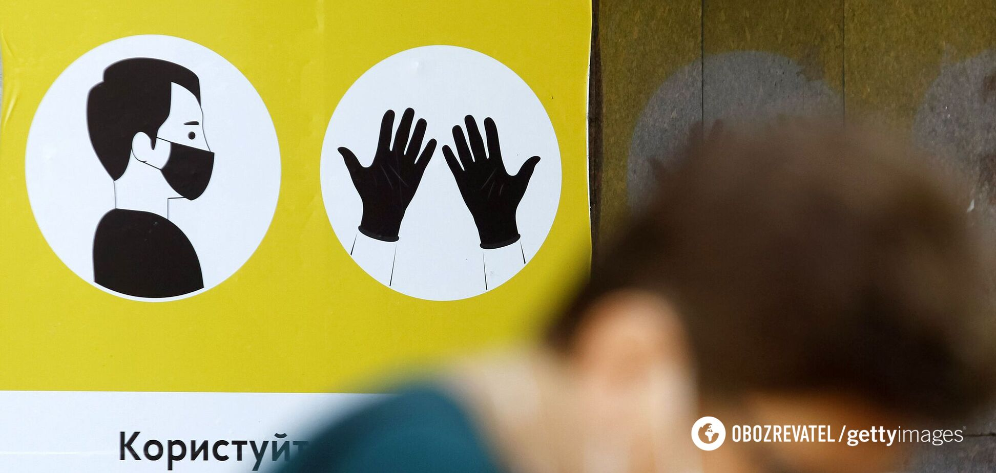 Шмыгаль призвал местные власти самим усиливать карантин