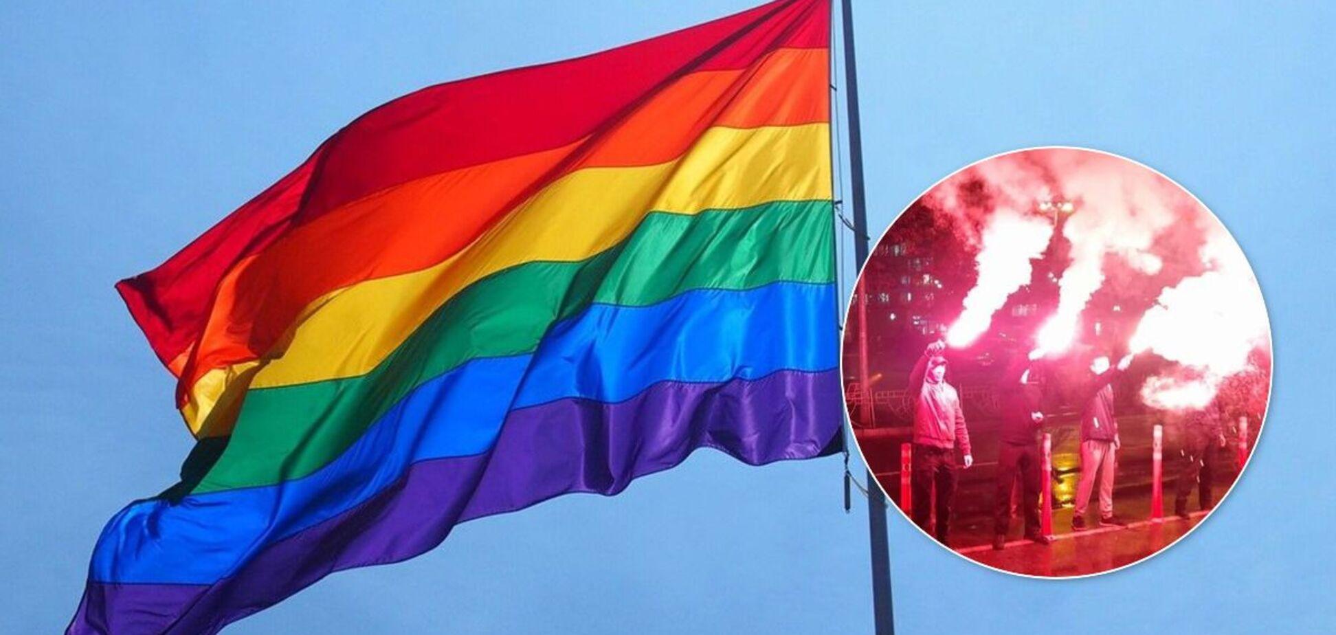 У Києві протестували проти прапора ЛГБТ на ТРЦ 'Гулівер'