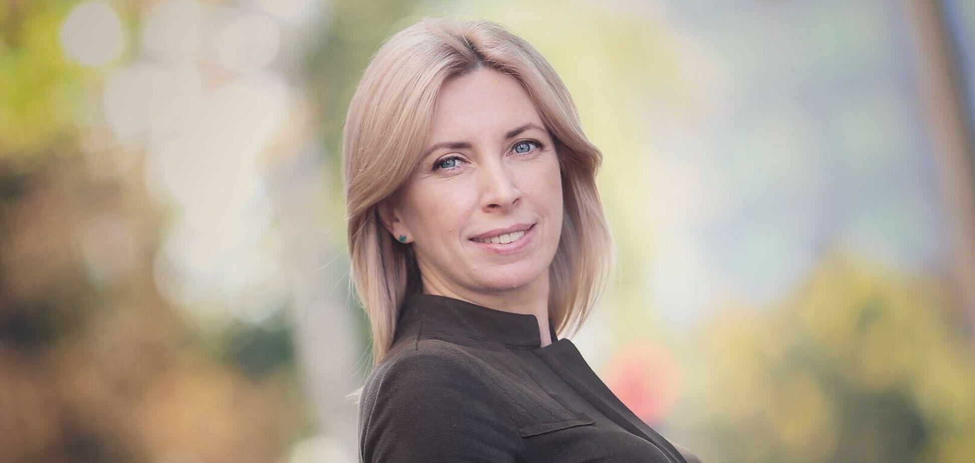 Верещук висловилася про цифрові технології в Україні