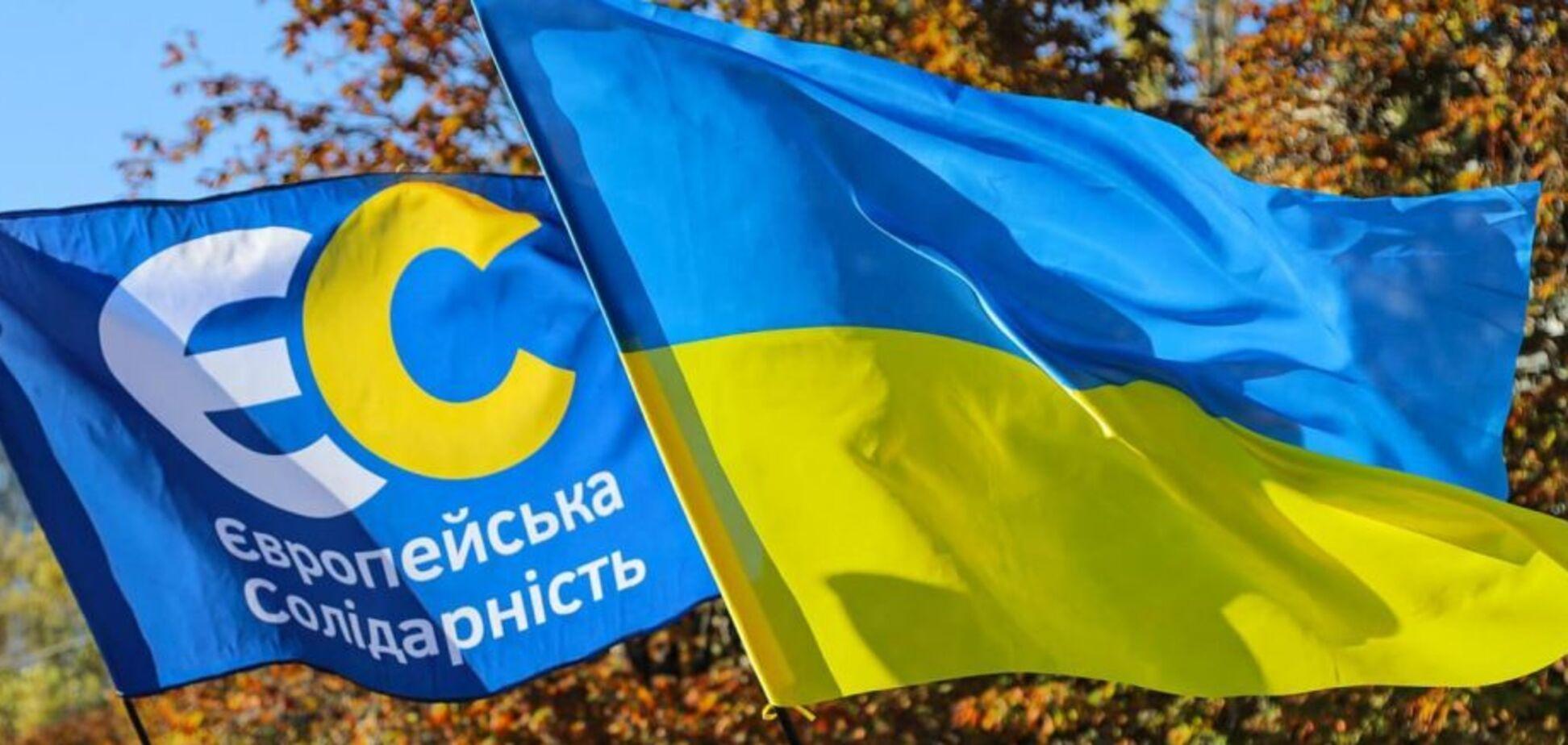 'Европейская Солидарность' получит фракции в горсовете каждого областного центра