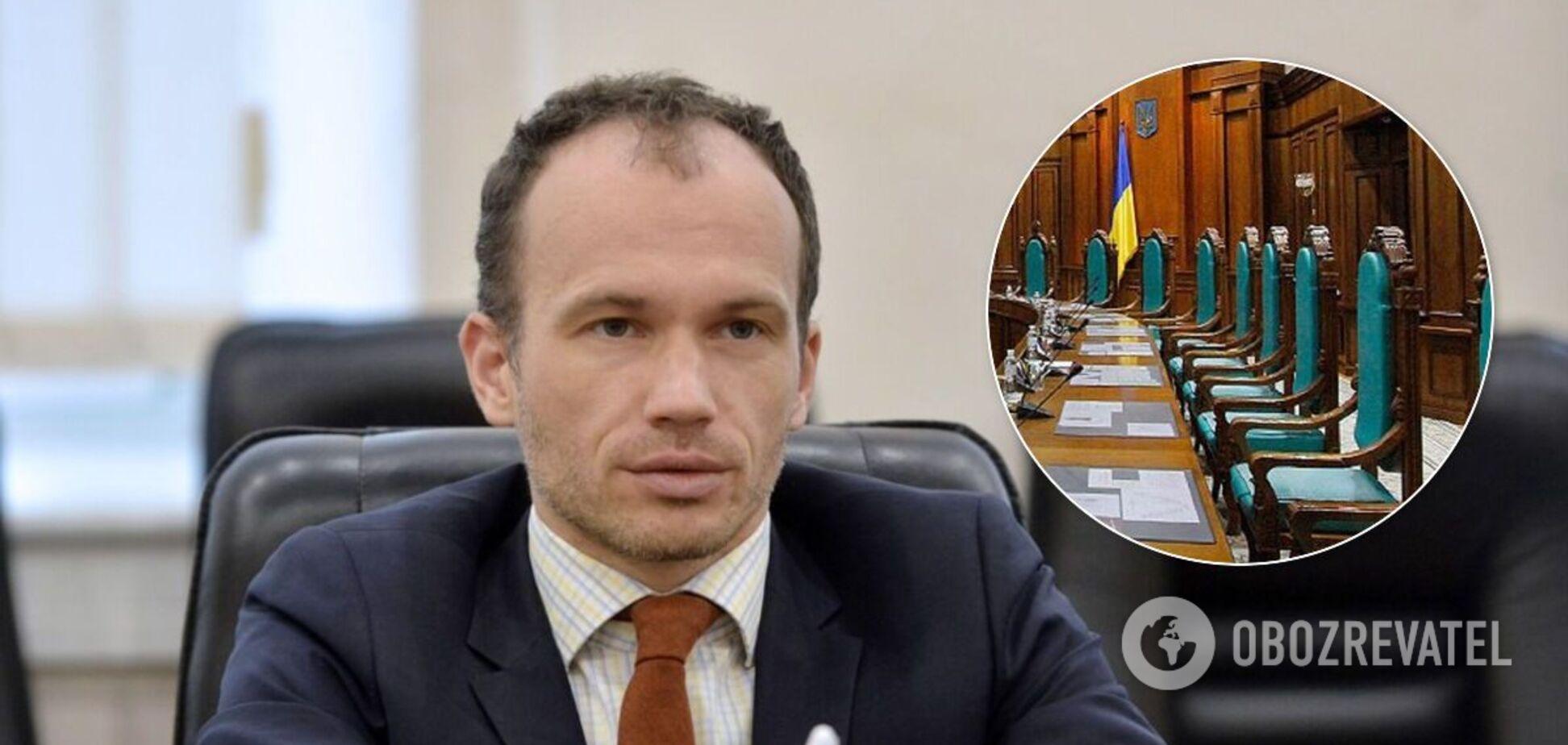 Малюська предложил украинцам принять участие в опросе по КСУ