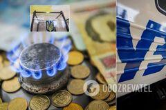 Какие изменения ожидать украинцам в ноябре