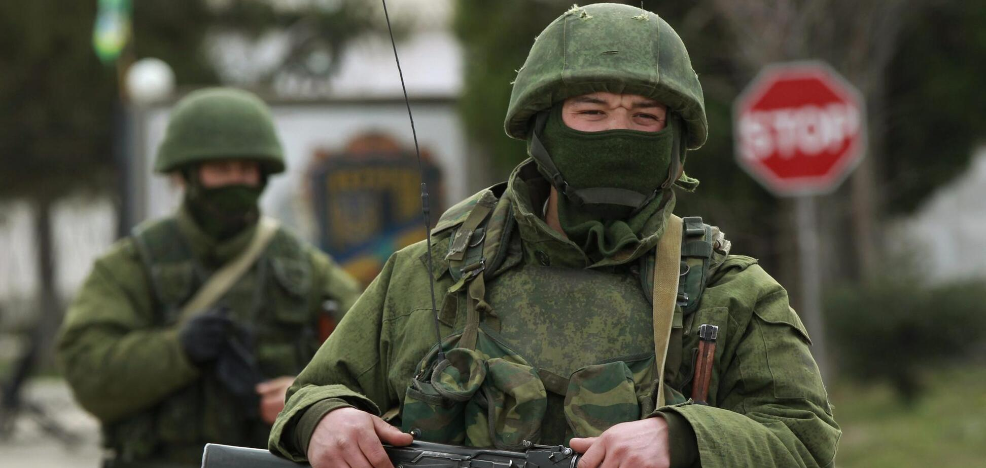 Анексія Криму російськими військовими у 2014 році