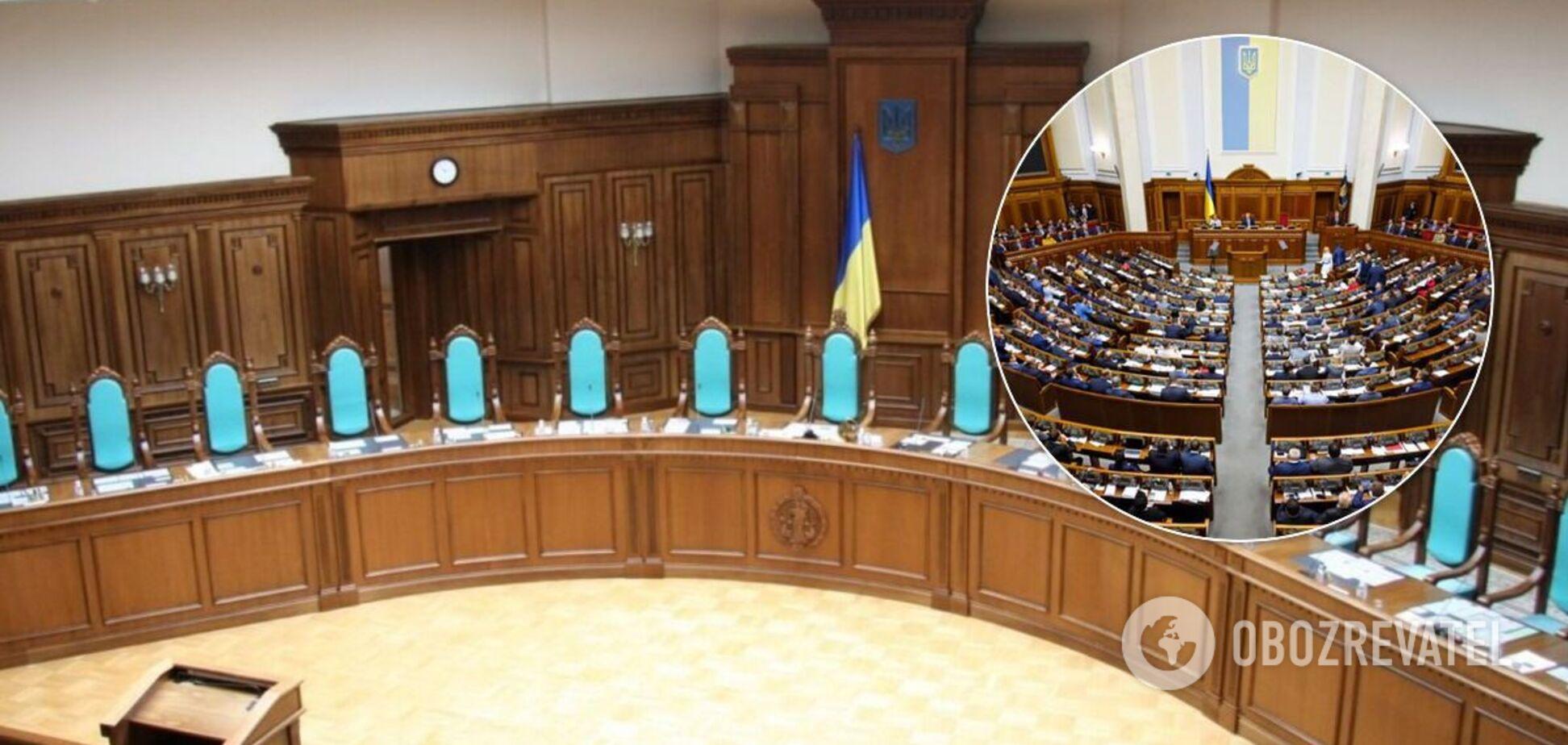 Верховной Раде уже предлагали уволить судей КСУ