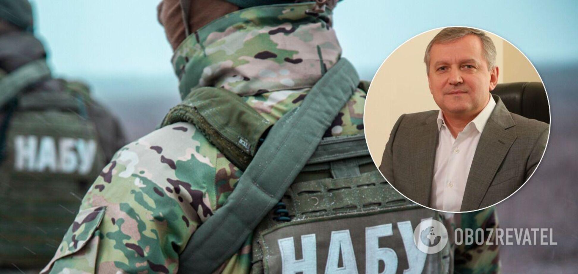 НАБУ и САП впервые сообщили о подозрении в незаконном обогащении
