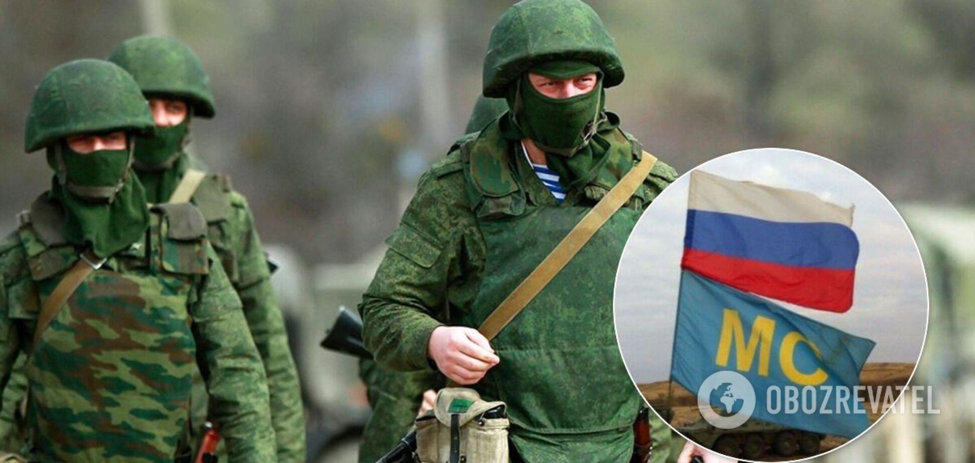 Російські військові брали участь в анексії Криму та окупації Донбасу