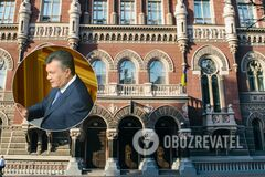 'Семья Януковича' пыталась взыскать с НБУ 129 млн: Верховный суд вынес решение