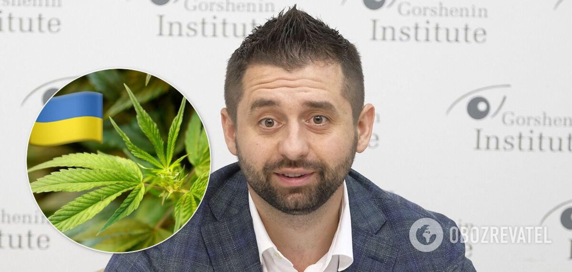 Легалізації канабісу в Україні