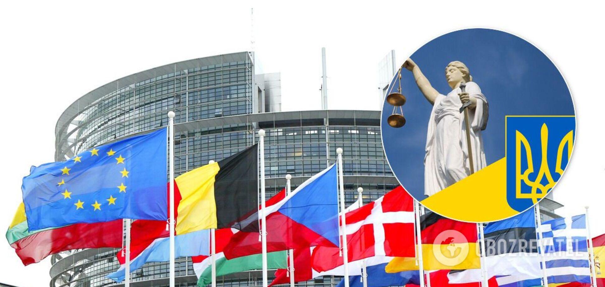 Європарламент розкритикував владу України