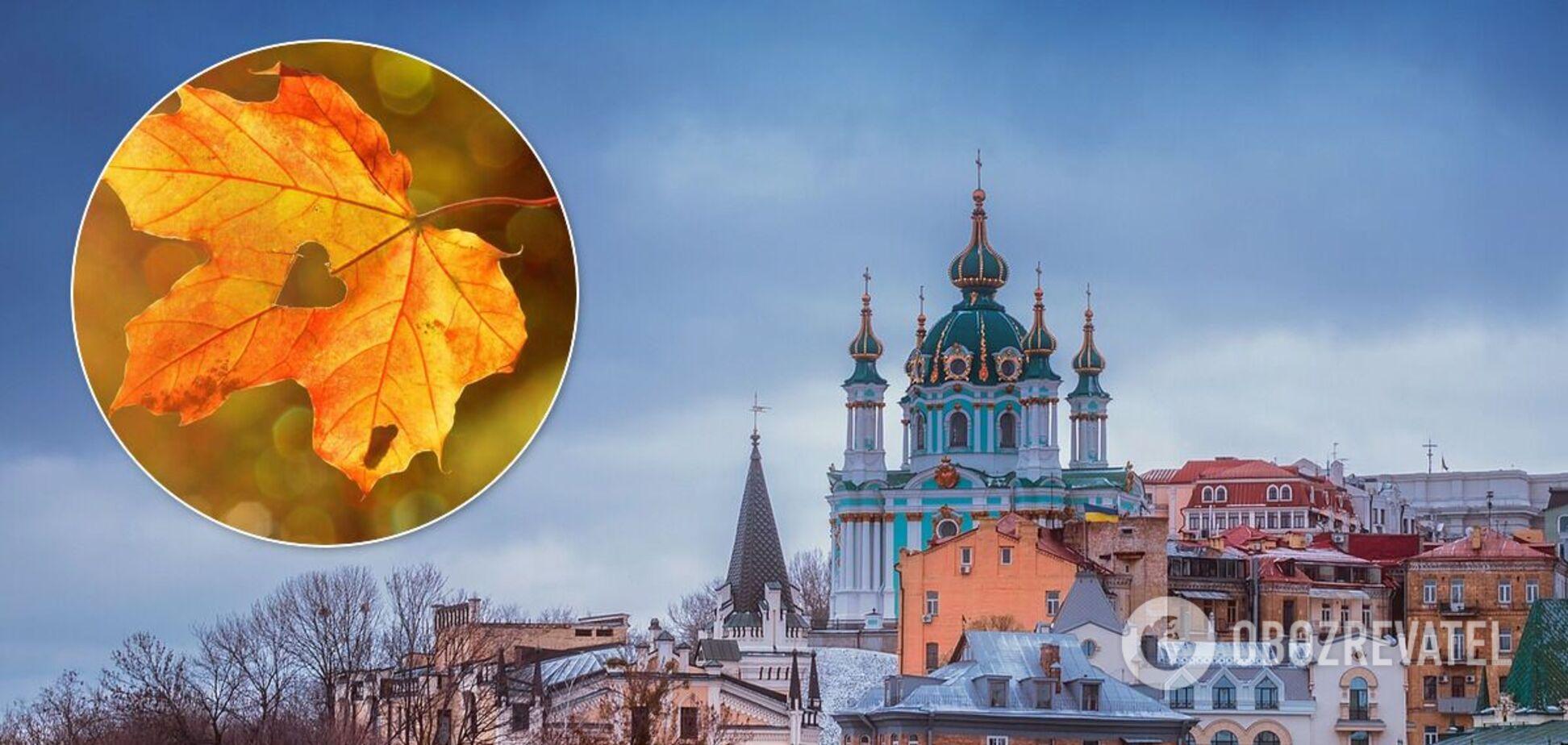 В Украине спрогнозировали сухую и холодную погоду