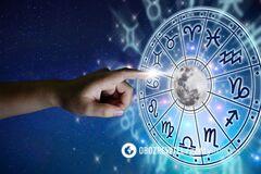 Таролог озвучила гороскоп на неделю