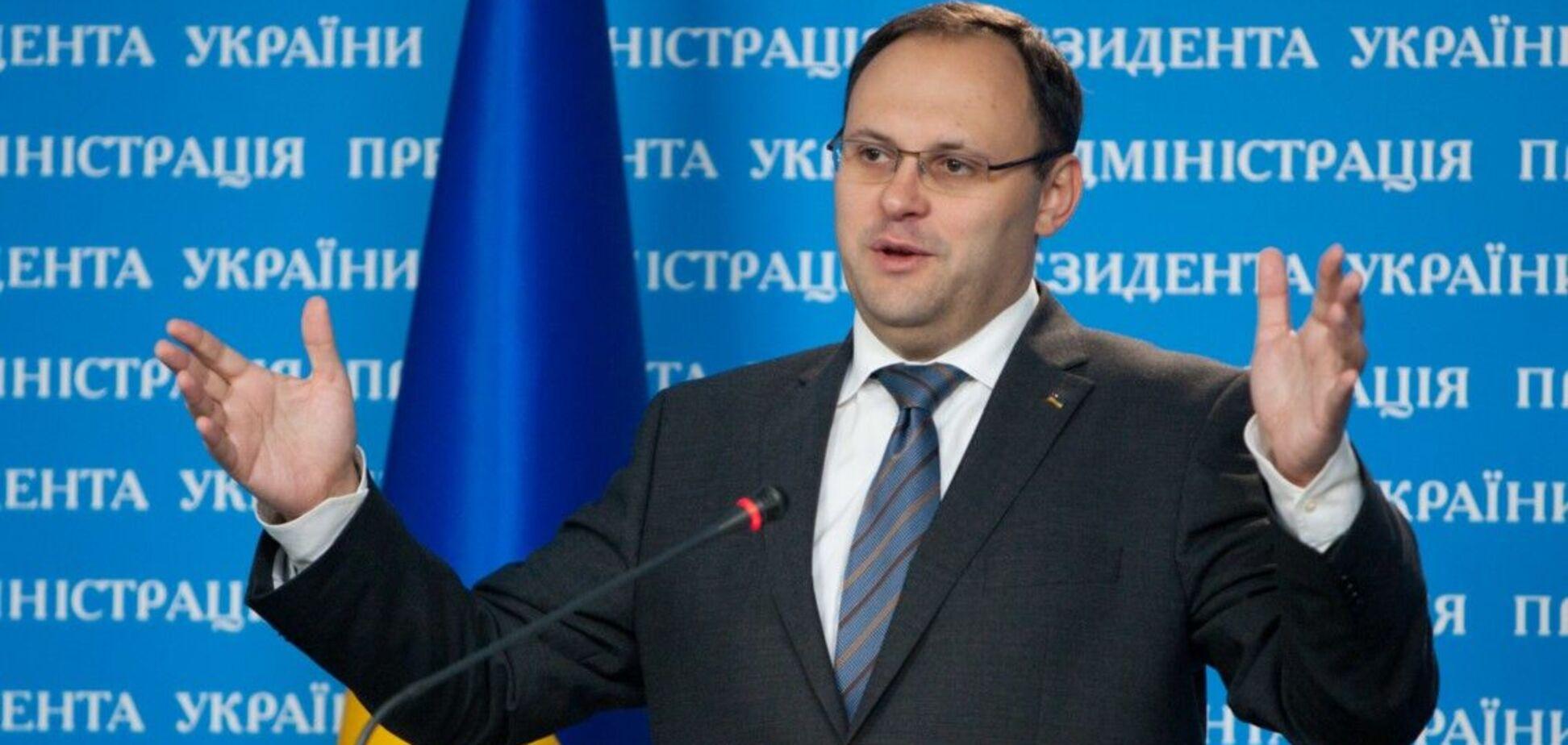 Каськів став депутатом облради від ОПЗЖ