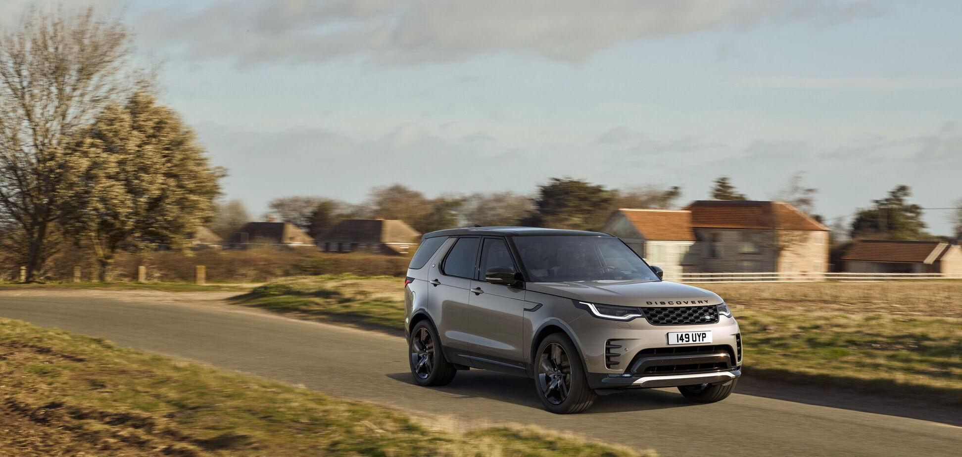 Land Rover оновив сімейство Discovery