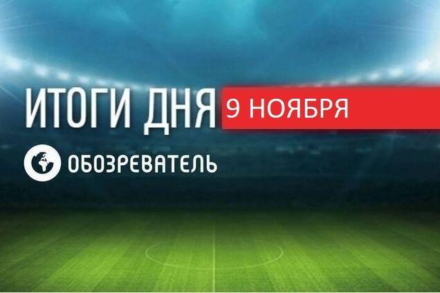 """Ведуча """"Матч ТВ"""" відреагувала на скандал із Дзюбою: спортивні підсумки 9 листопада"""