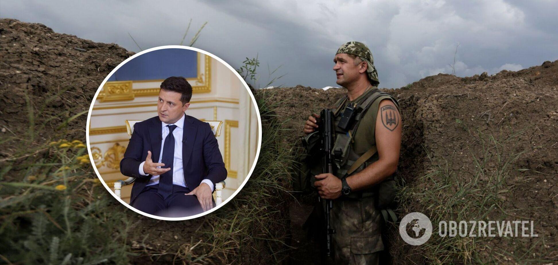 Зеленский думает о создании СЭЗ на Донбассе