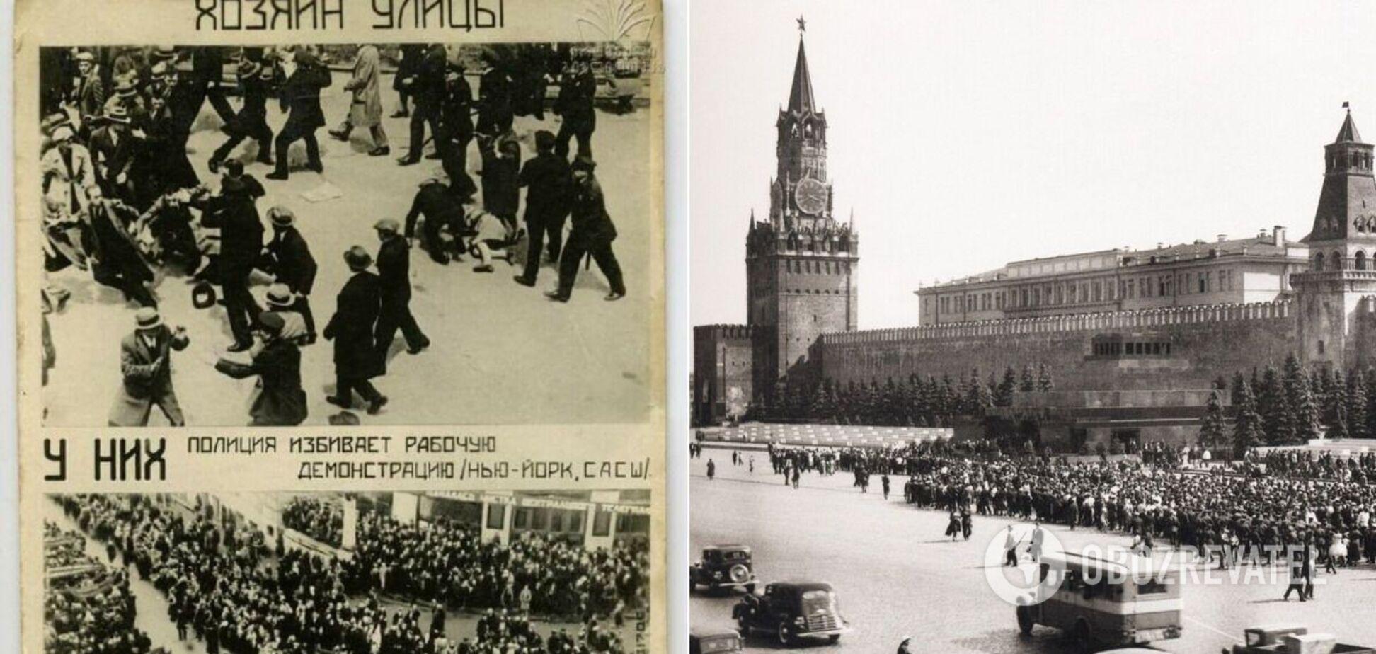 Пропаганда в СССР началась с момента его образования