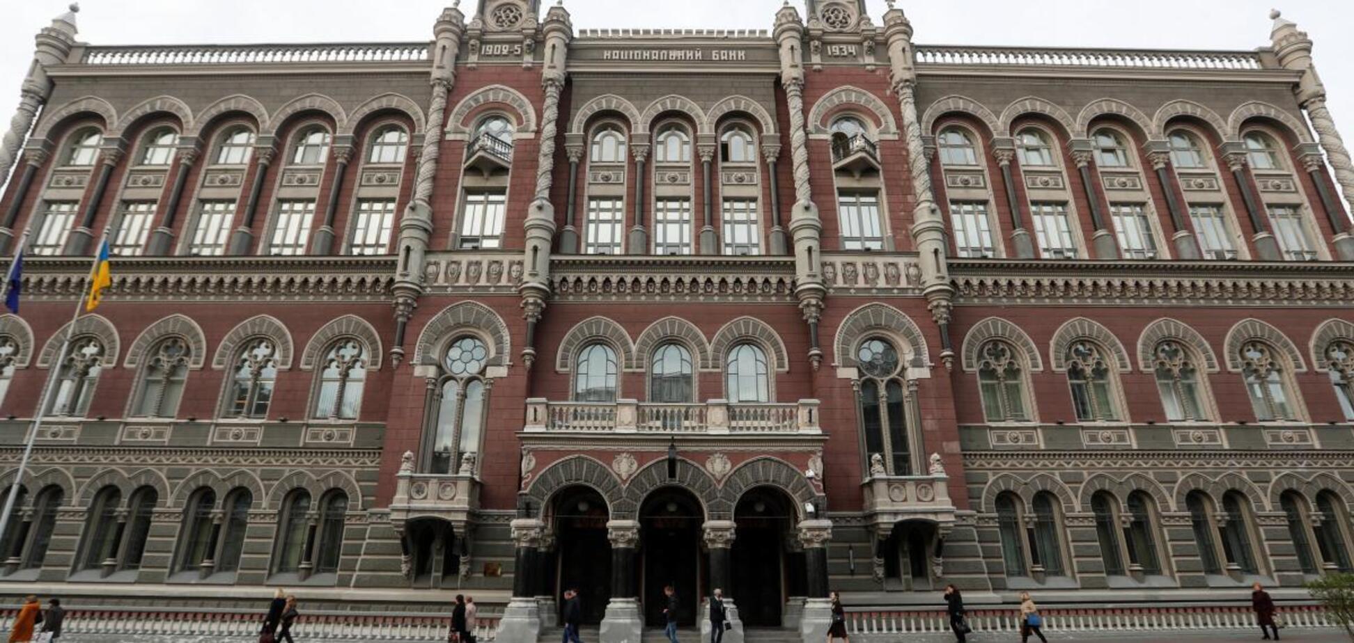 Как выглядел Нацбанк в Киеве в старину: редкое фото