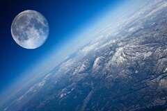 26 лунный день может подсунуть негативные тенденции 12 ноября