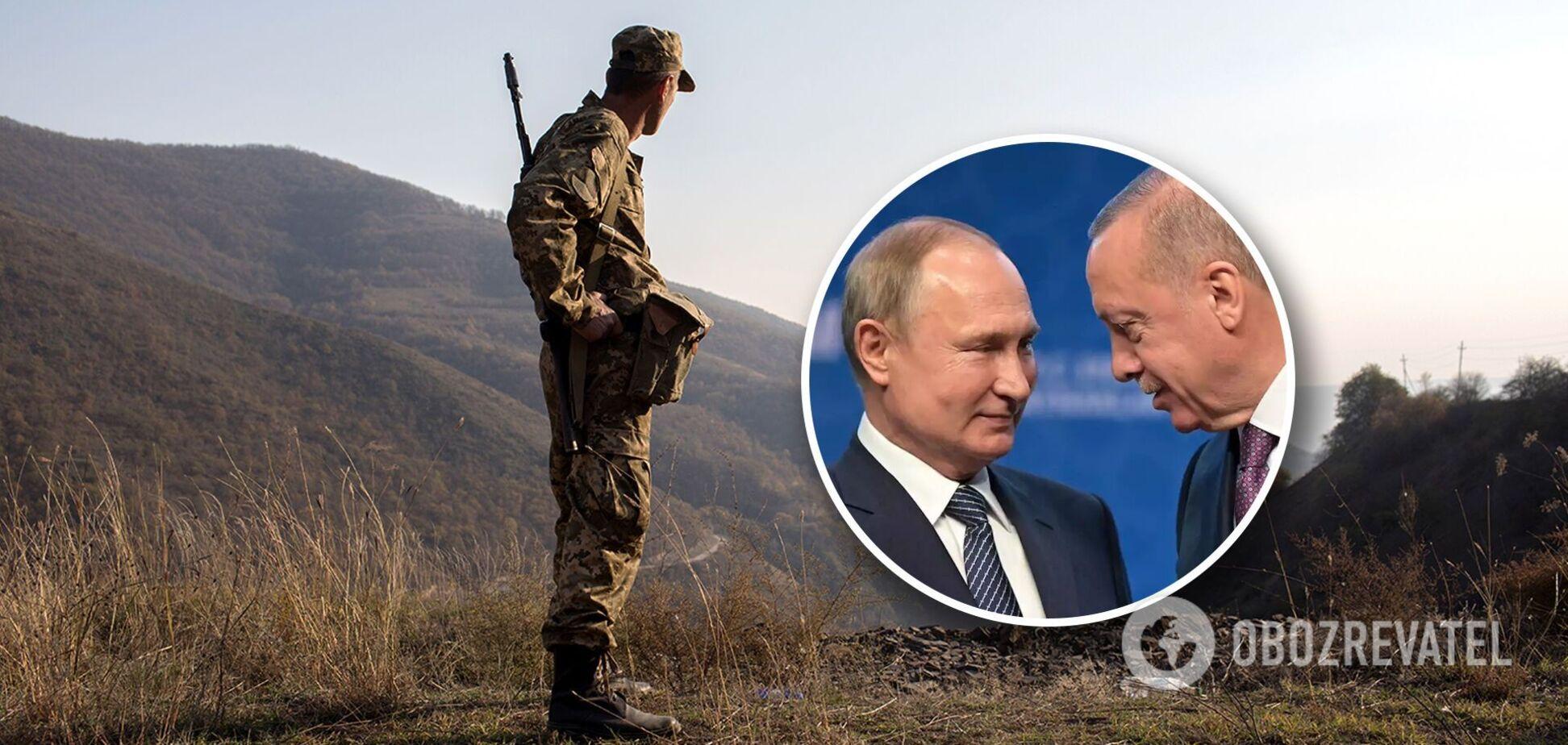 Конфлікт Азербайджану та Вірменії