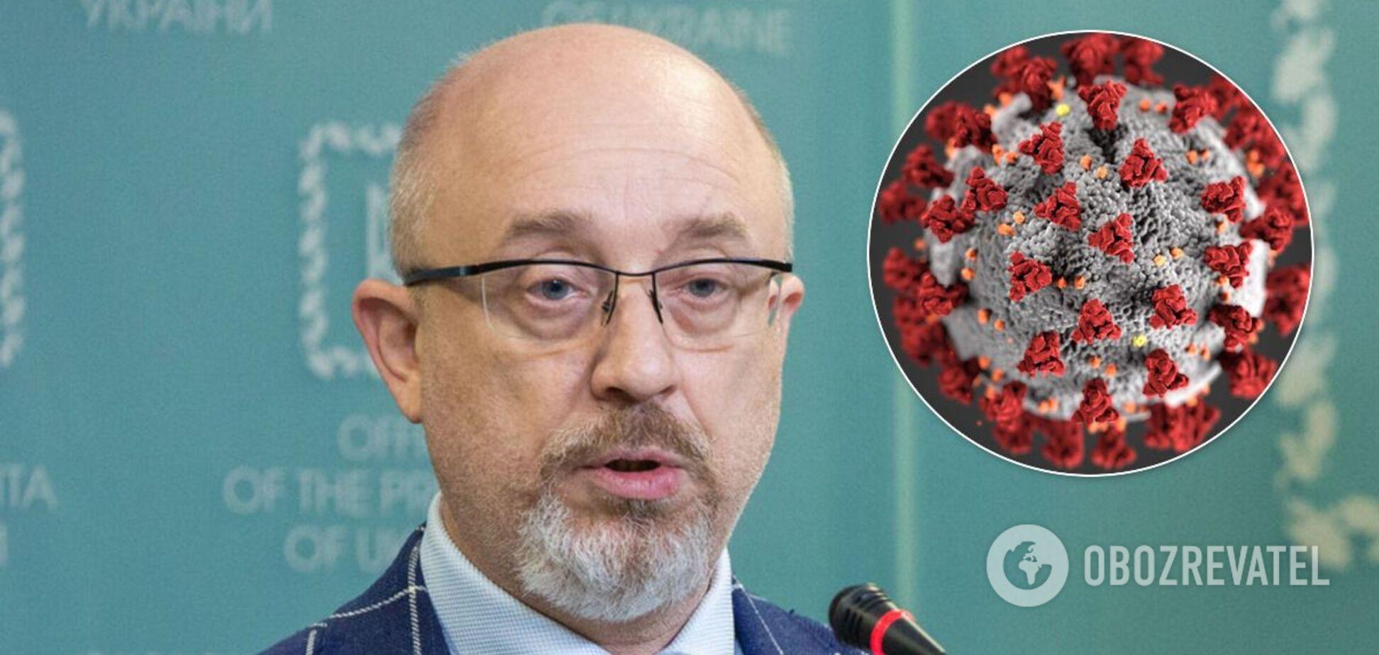 Коронавирусом заболел вице-премьер Резников