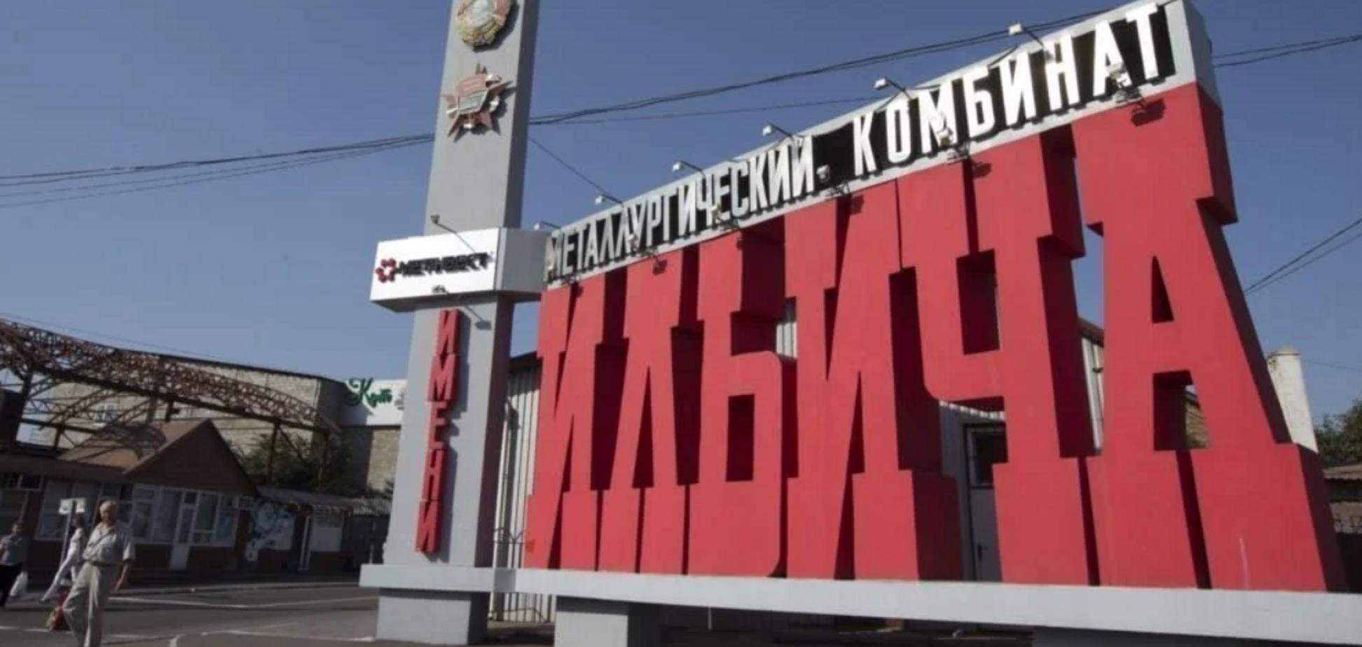 Меткомбинат Ильича передал в больницы Мариуполя кислород на 1,2 млн