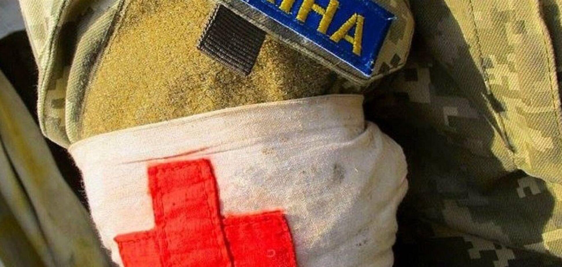 Обнародовано фото воина ВСУ, раненого в зоне ООС