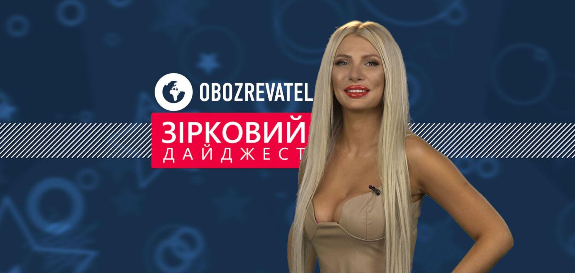 Звездный дайджест | №218 | с Надей Мироненко