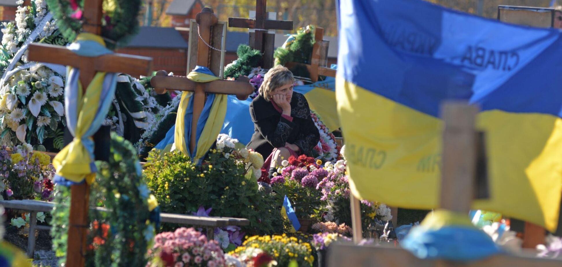 В представительстве Украины в ООН назвали количество жертв российской агрессии