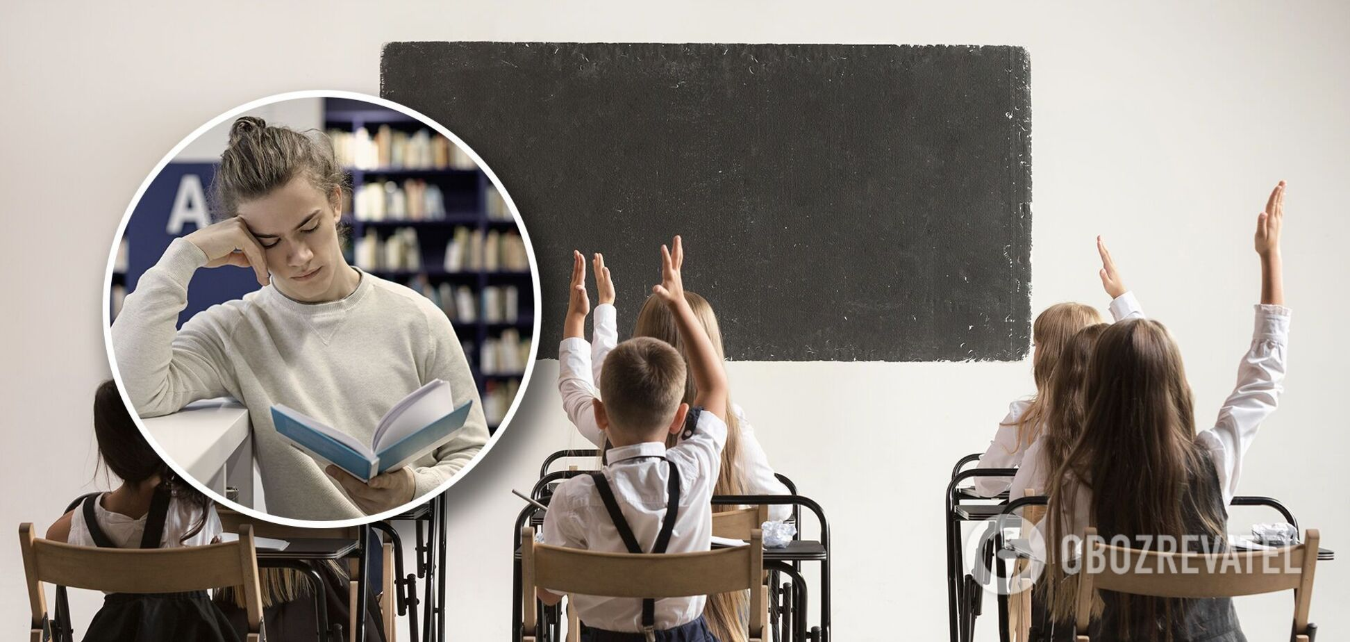 Дітей хочуть відправляти до школи з 5 років