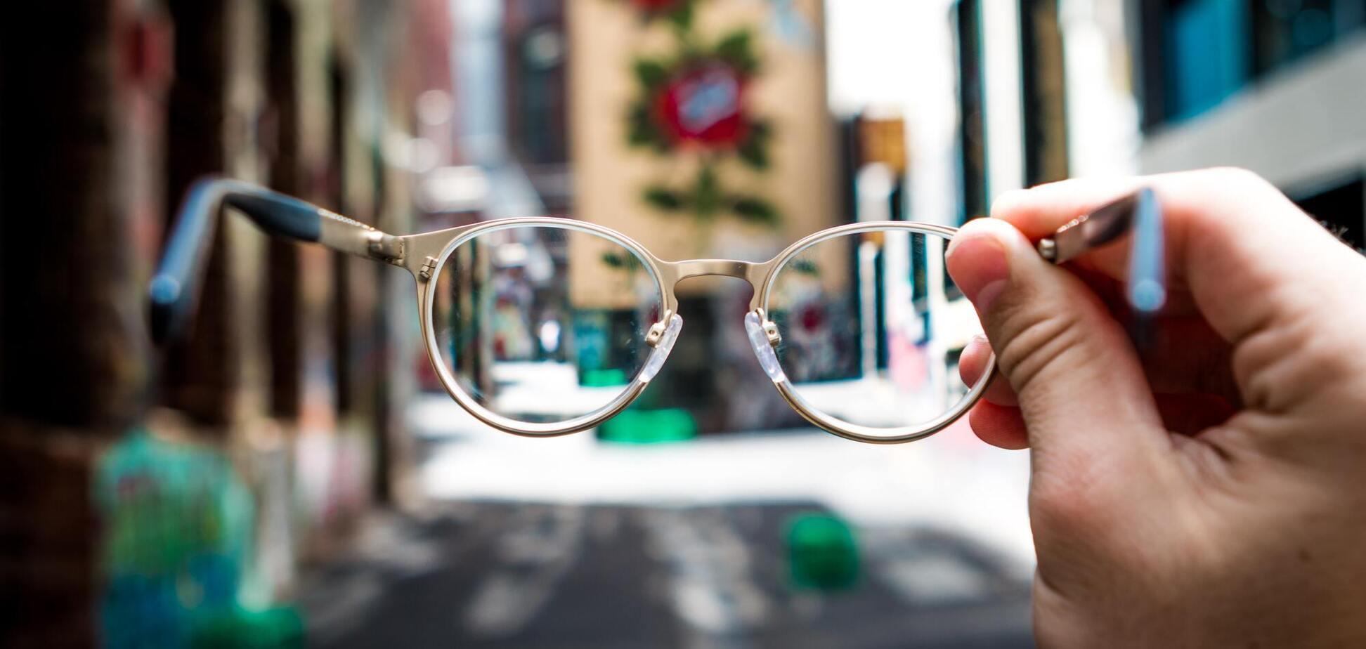 Международный день слепых отмечается 13 ноября