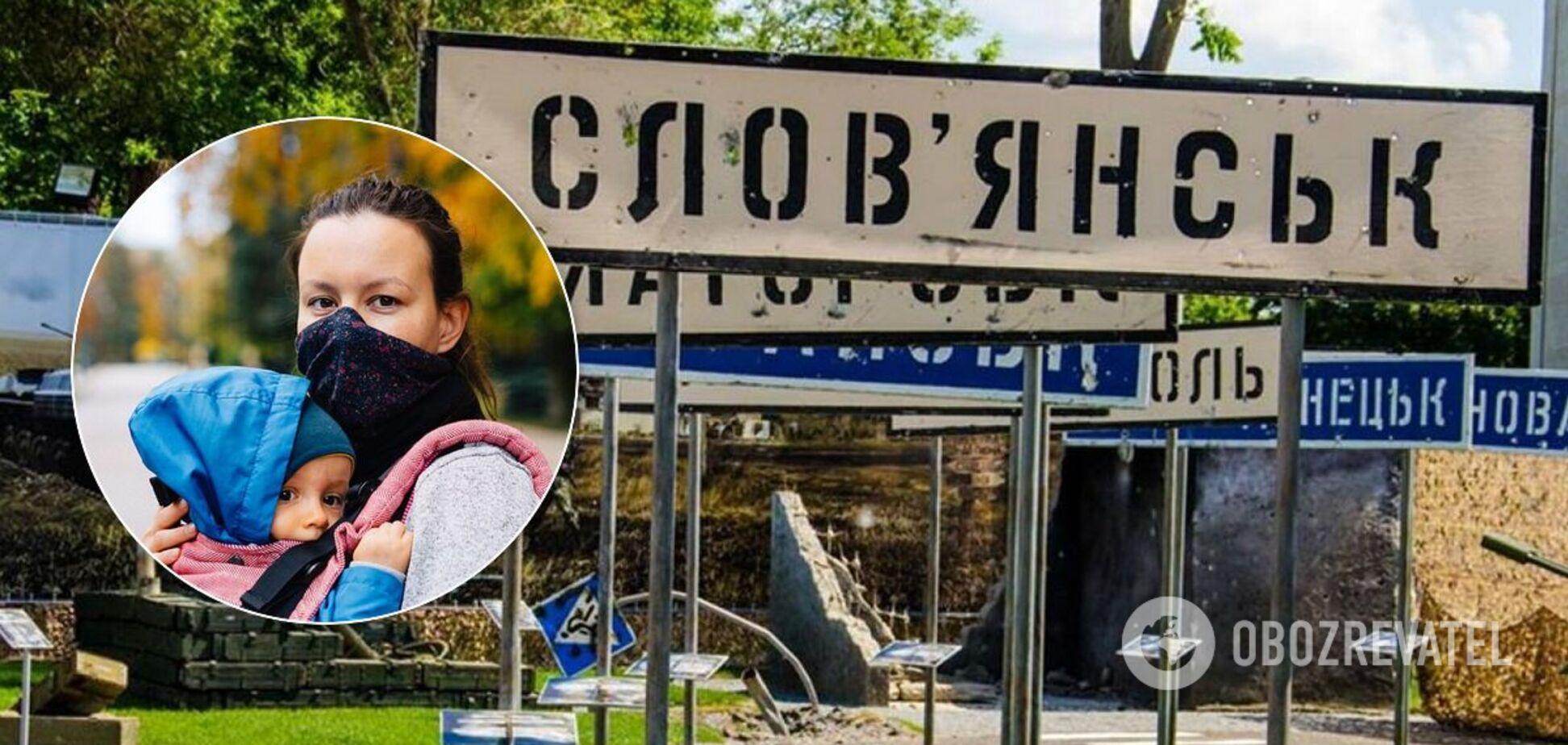 По словам мэра, выходной в Славянске и Киеве существенно отличается