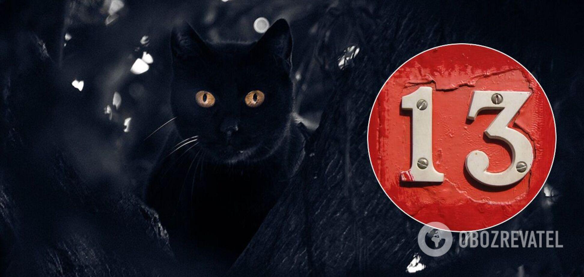 Пятница, 13 ноября: астролог сказал, что нужно сделать
