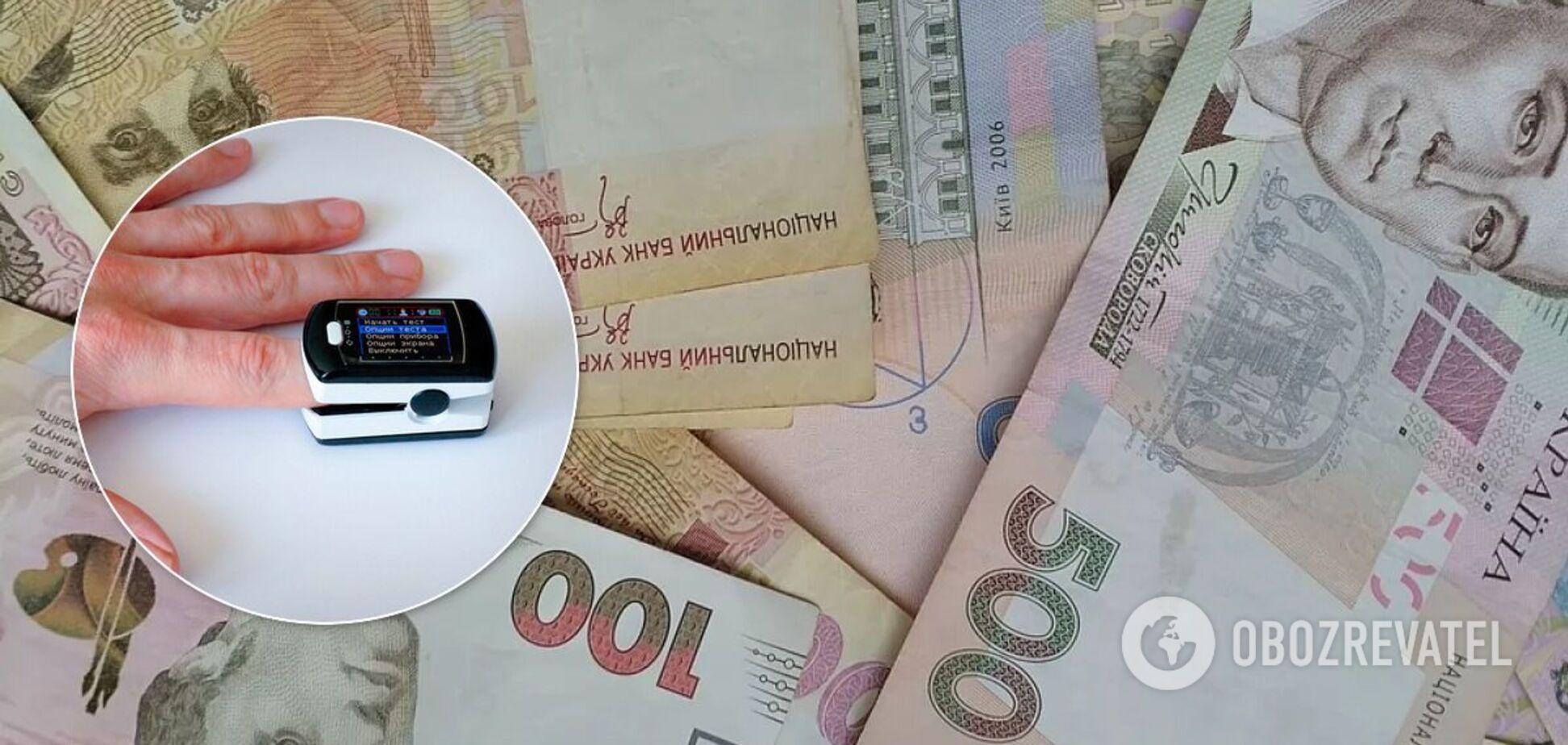 В Украине резко подорожали пульсоксиметры