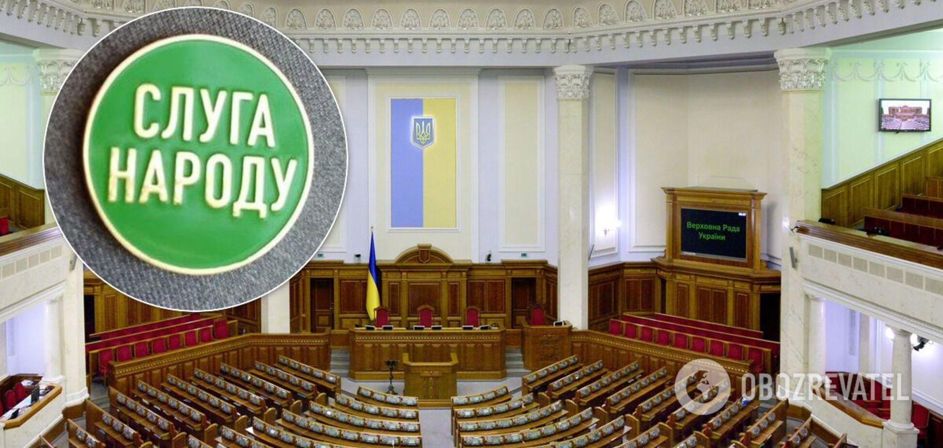'Слуга народа' лидирует в парламентском рейтинге