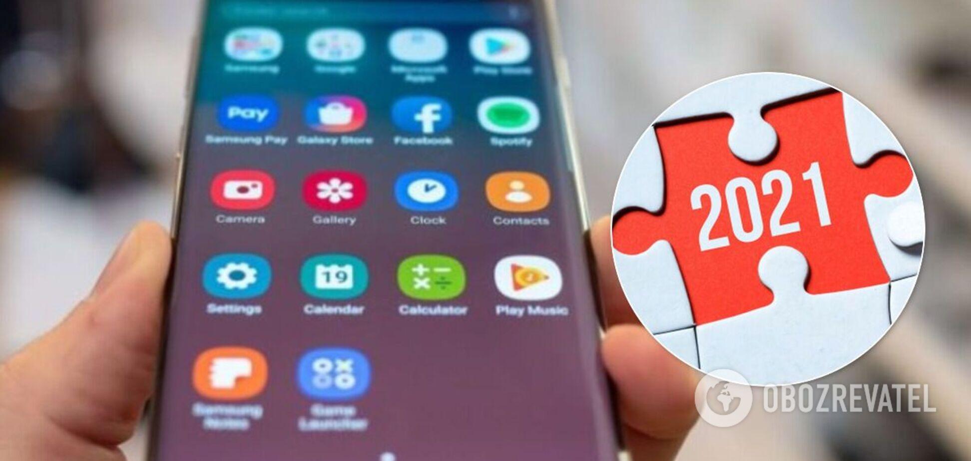 Експерти розповіли, що чекає смартфони в 2021 році