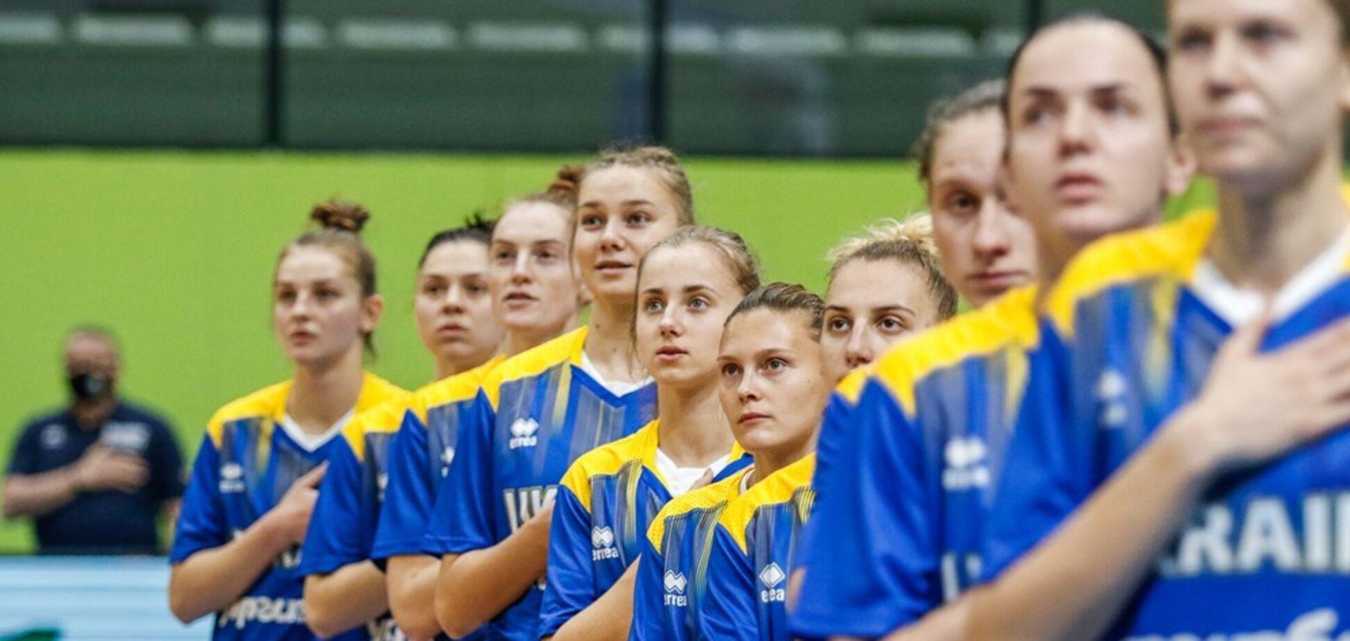 Жіноча збірна України з баскетболу