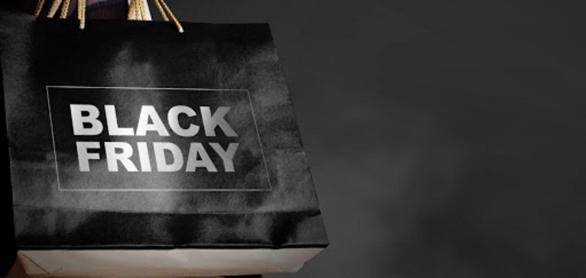 Черная пятница: все скидки отменяются