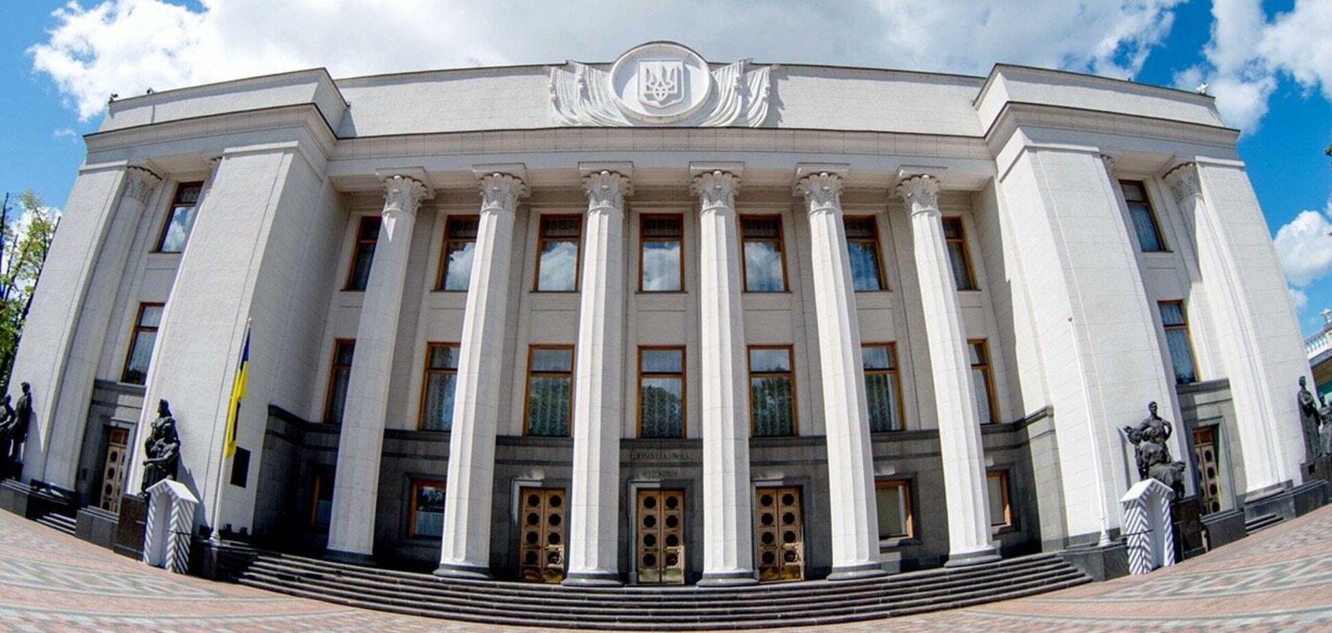 В Киеве 'минировали' Верховную Раду, взрывчатку не нашли