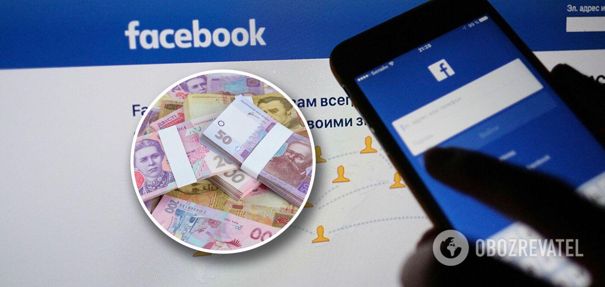Заплатимо 3000 грн за оренду сторінки в Facebook: хто і навіщо збирає акаунти українців