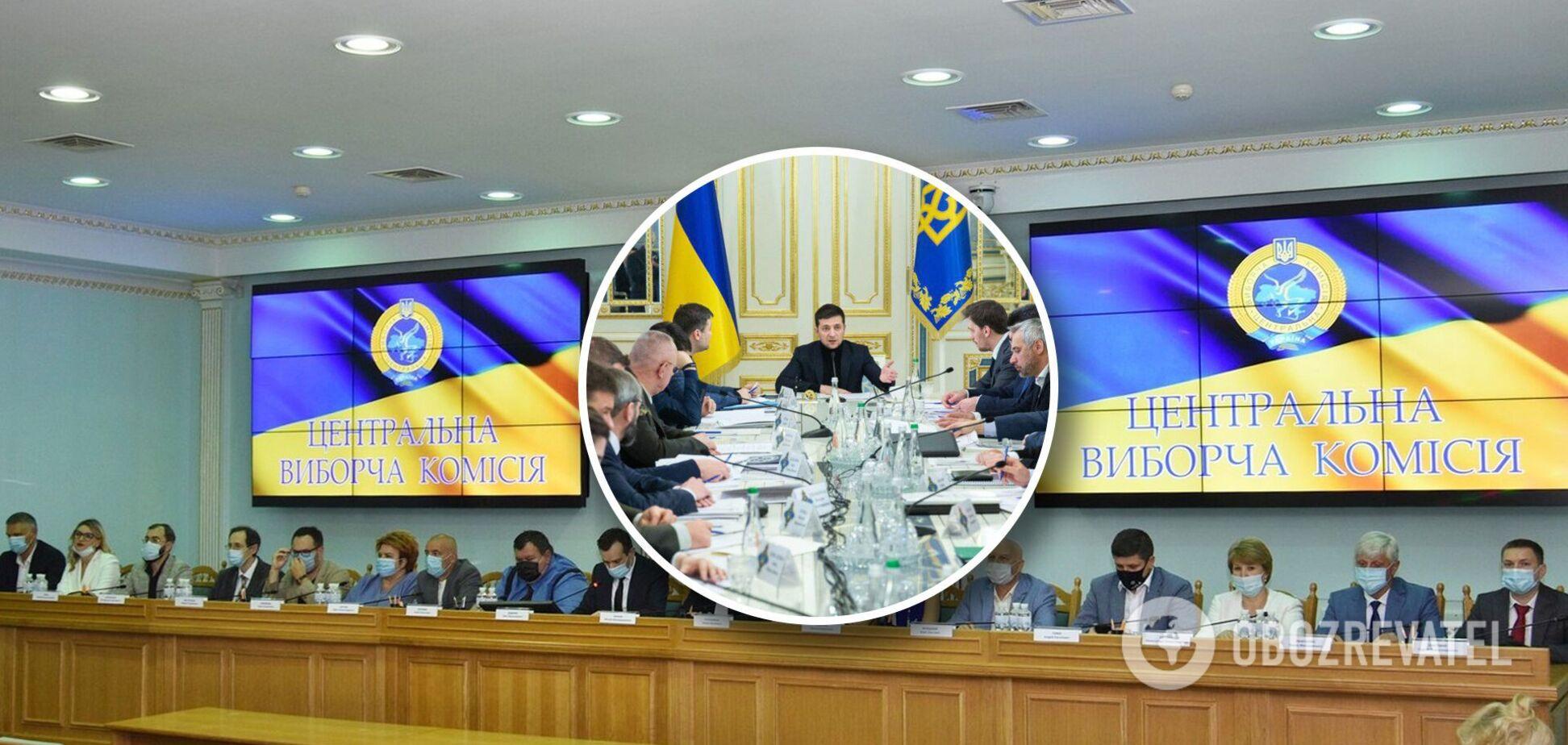 6 ноября истек конечный срок, когда ЦИК должна была установить и объявить результаты местных выборов