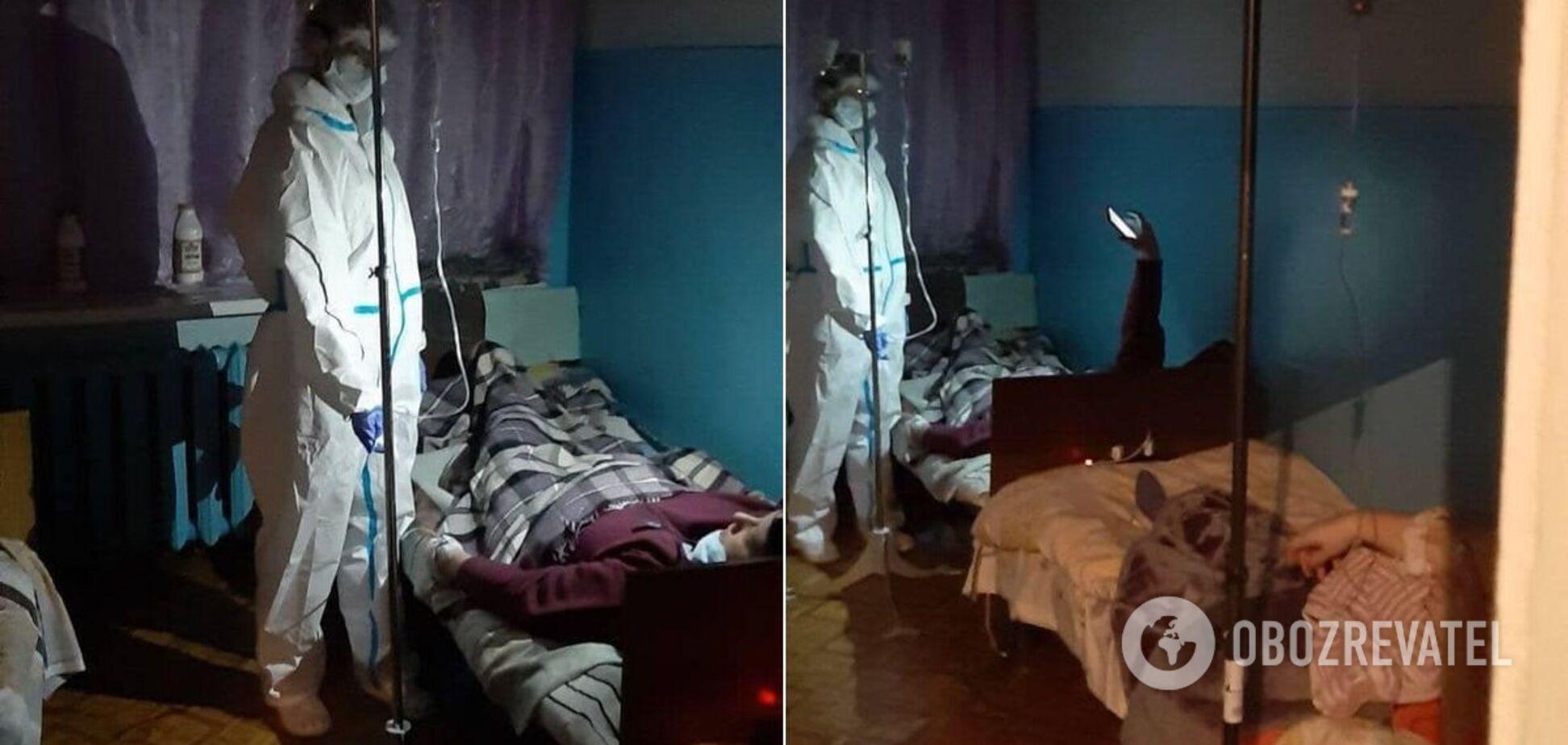 Це вам не Феофанія: лікарня, де ліхтариком підсвічують, щоб робити уколи