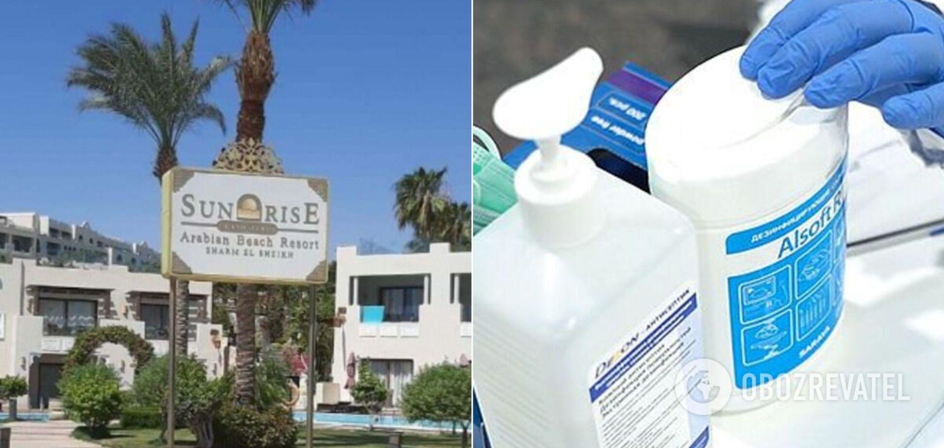 Украинка рассказала, как отель в Египте подвергает клиентов опасности из-за COVID-19