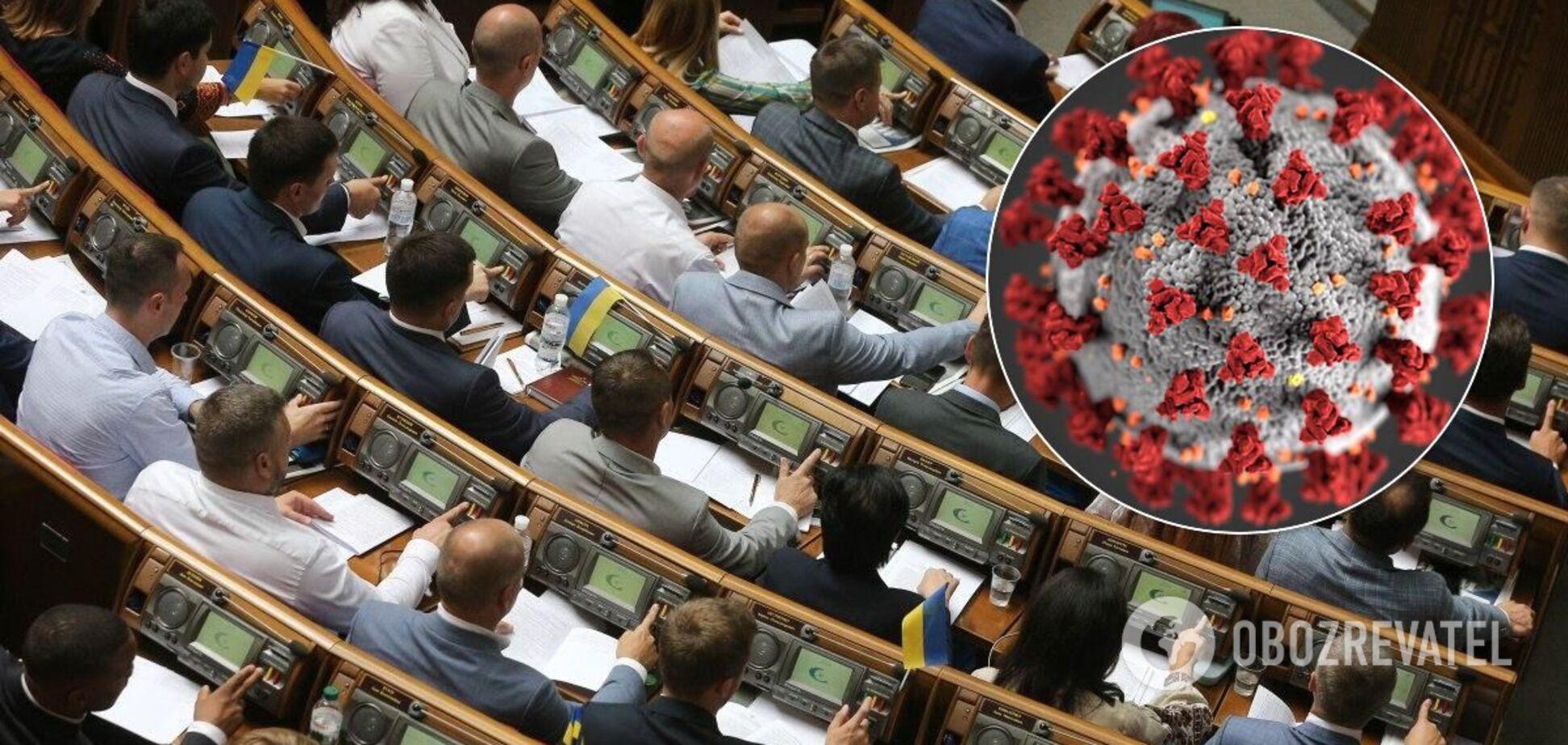 Заседание фракции 'Слуга народа' может не состояться