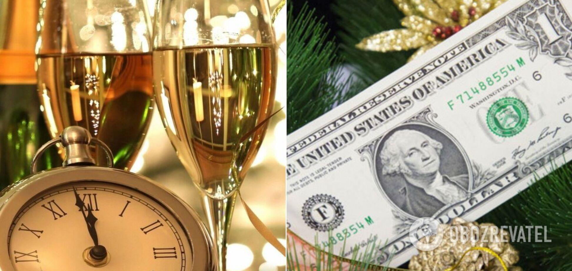 Шість новорічних традицій, які нам передали батьки