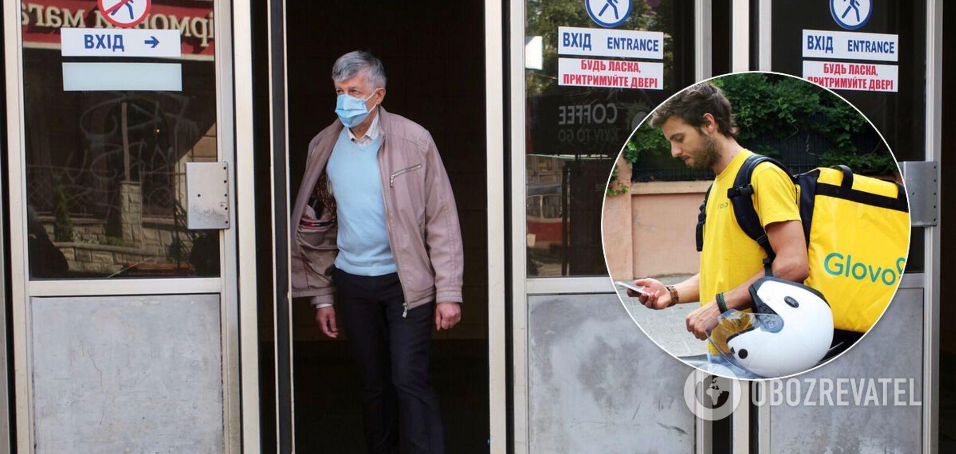 Работа в Украине курьером