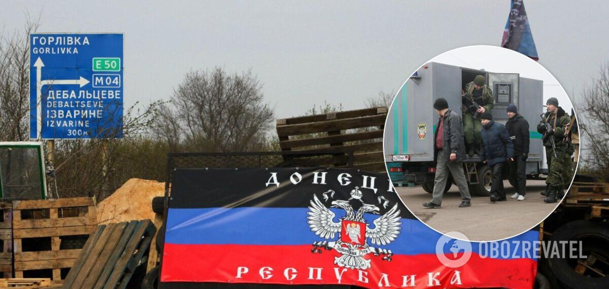Заручники на Донбасі