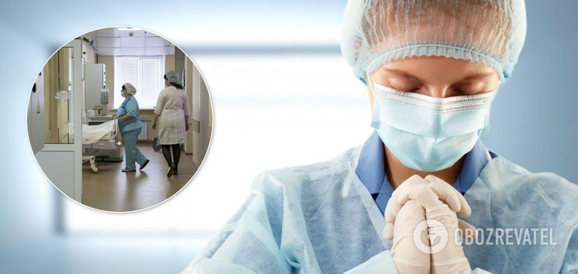 В Україні почалося медичне 'сортування' хворих на COVID-19, – лікар